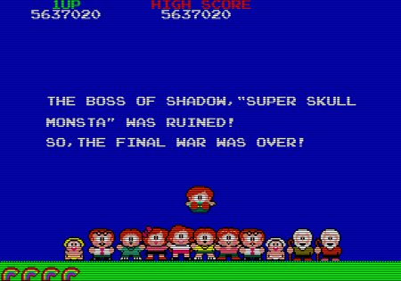 The boss of shadow, super skull monsta, was ruined! So, the final war was over!