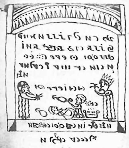 Rohonczi Codex, Seite 42