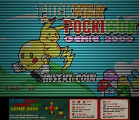 PUCKMAN POCKIMON GENIE 2000 - INSERT COIN
