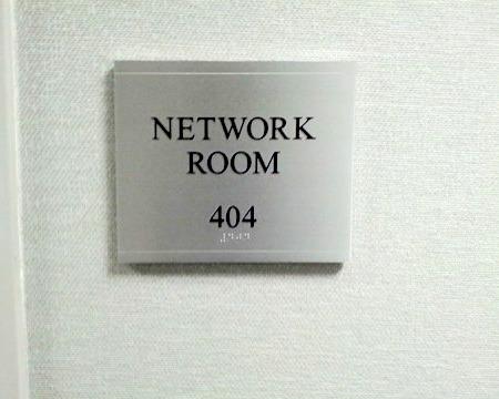 Network Room 404