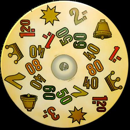 Erste Spielscheibe einer Rotamint Vario von NSM
