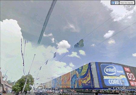 Google-Earth-Himmelszeichen über Mostak