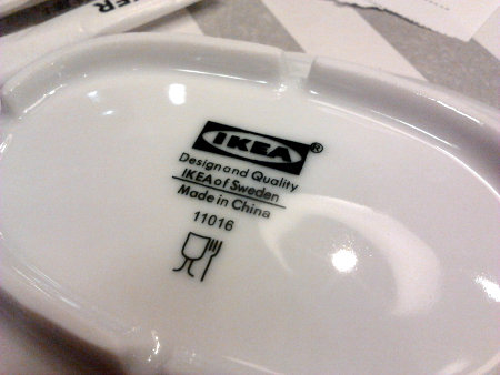 Design and Quality IKEA of Sweden - Made in China