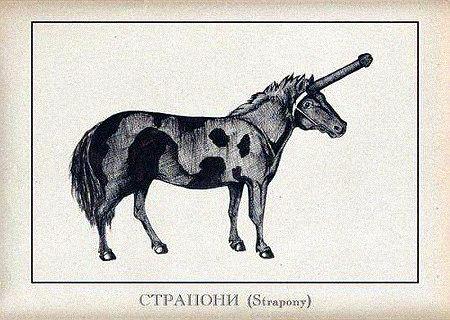 Strapony