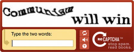 Google ReCaptcha mit dem Text 'Communism will win'