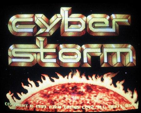 Titelbild des Arcade-Spieles 'Cyberstorm' von Atari aus dem Jahr 1993