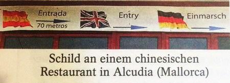Schild an einem chinesischen Restaurant in Alcudia (Mallorca) -- Spanisch: Entrada -- Englisch: Entry -- Deutsch: Einmarsch