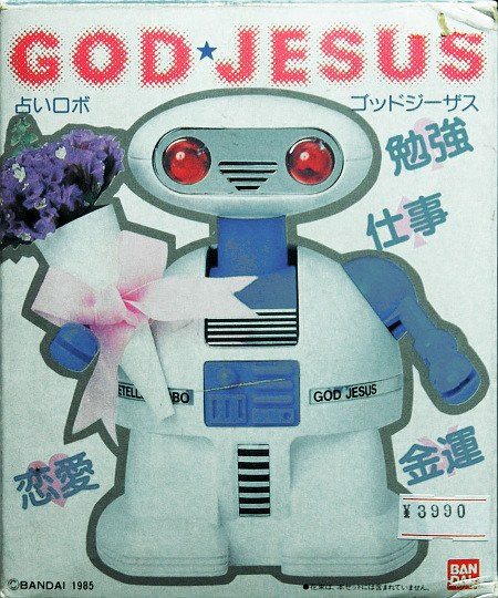 Verpackung des Kinderspielzeugs 'God Jesus Robot' von Bandai aus dem Jahr 1985