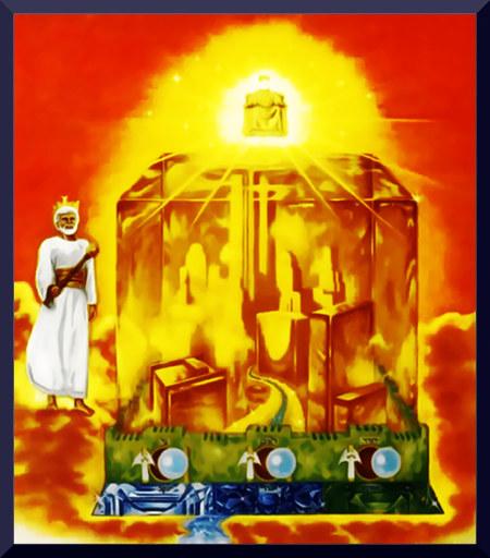 Illustration des Neuen Jerusalem unter der Königherrschaft Jehovas aus einer älteren Auflage des Offenbarungsbuches der Zeugen Jehovas