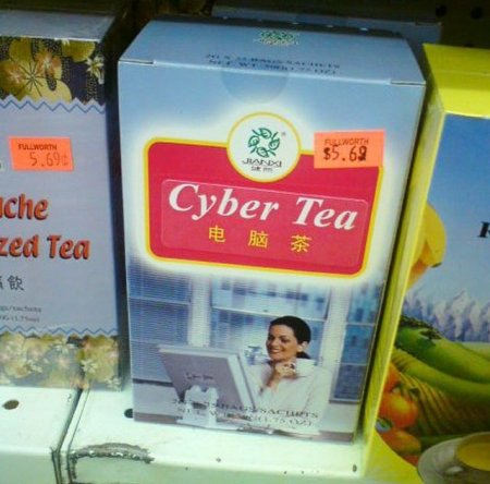 Cyber-Tea