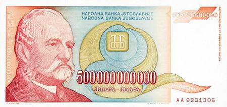 Historische Banknote über fünfhundert Billionen jugoslawische Dinar