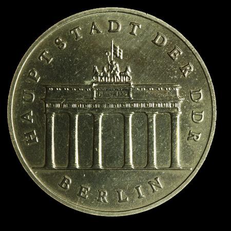 Rückseite einer 5-Mark-Münze der Staatsbank der DDR aus dem Jahr 1990: Hauptstadt der DDR -- Berlin
