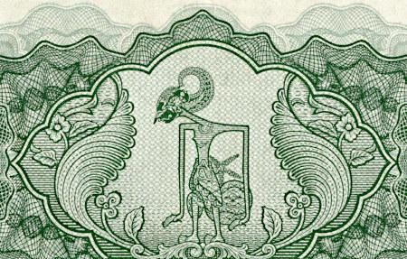 Detail aus einer 100-Rupien-Banknote aus der japanischen Besatzungszeit