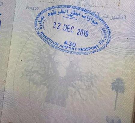Stempel in einem Pass mit dem Datum 32. Dezember 2019