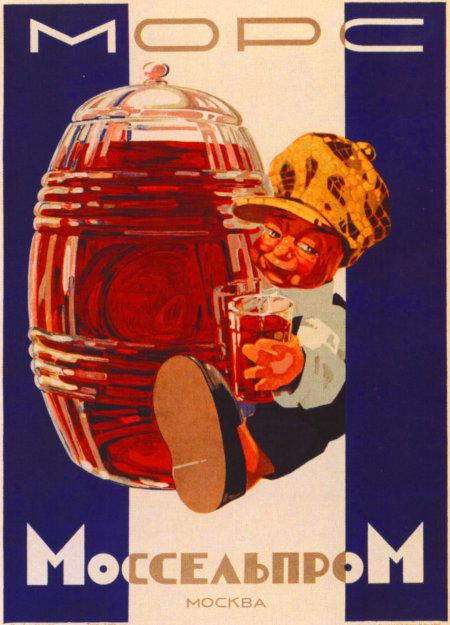 Altes Reklameplakat für ein Getränk namens 'Mors' aus der Sowjetunion