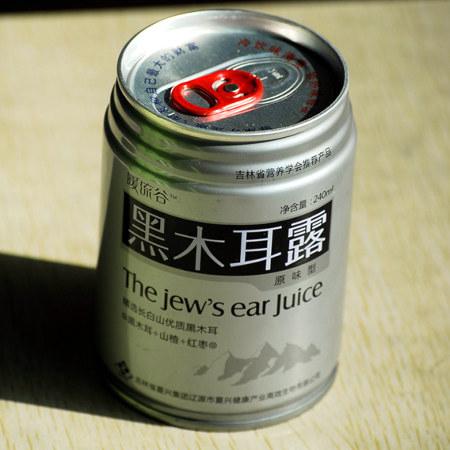 Chinesische Getränkedose mit englischer Übersetzung: The jew's ear juice